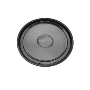 Alu Cater Round Tray Large BK17P [430x21]