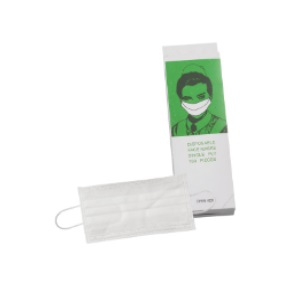 Face Mask Disposable White 2Ply 100pc